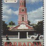 Historic Bridgetown - Barbados SG1389 - 65c The Main Guard, Clock Tower