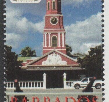 Historic Bridgetown - Barbados SG1389 - 65c The Main Guard, Clock Tower