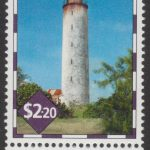 Lighthouses of Barbados - $2.20 - Barbados SG1395 - East Point Lighthouse