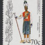 Barbados SG1045