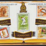 Barbados MSSG1057