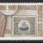 Barbados SG1067