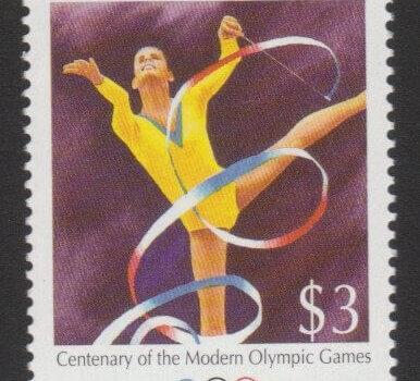 Barbados SG1073