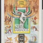 Barbados MSSG1074