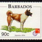 Barbados SG1103