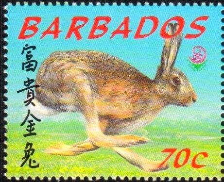 Barbados SG1143