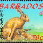 Barbados SG1145