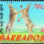 Barbados SG1146