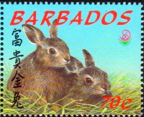 Barbados SG1147