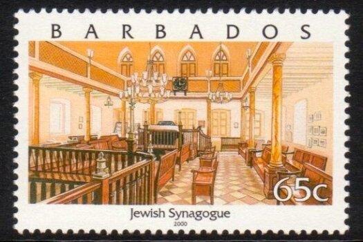 Barbados SG1157