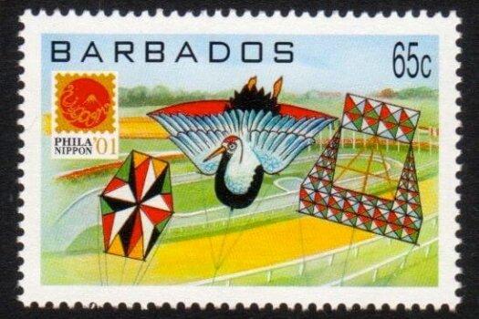 Barbados SG1190
