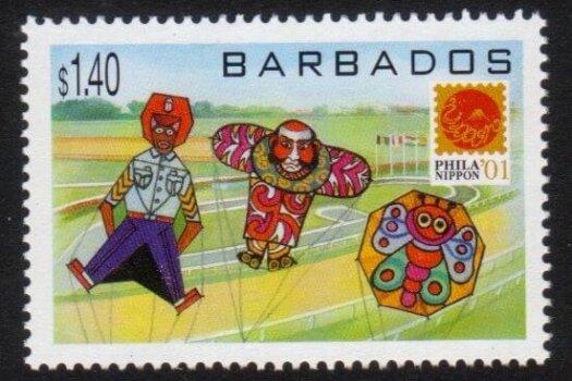 Barbados SG1191