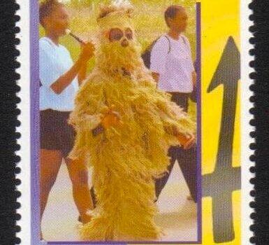 Barbados SG1198