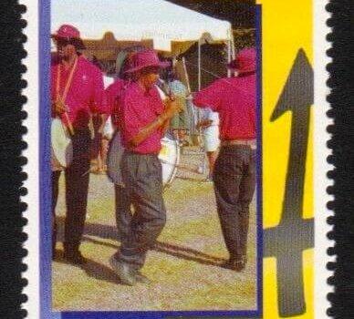Barbados SG1199