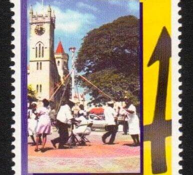 Barbados SG1200