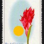Barbados SG1211