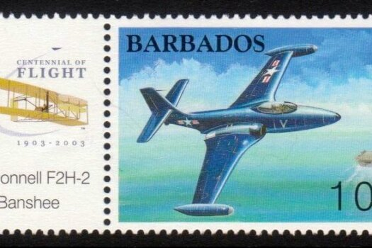 Barbados SG1235