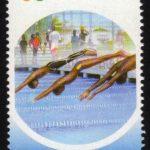 Barbados SG1247