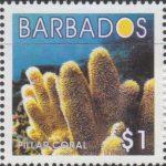Barbados SG1256