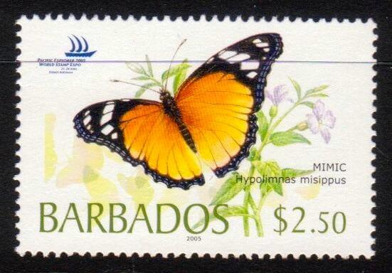 Barbados SG1264
