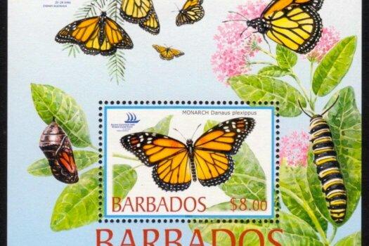 Barbados SGMS1265
