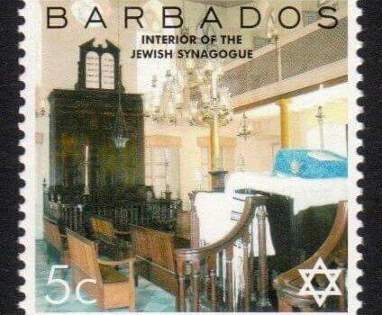 Barbados SG1315
