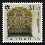 Barbados SG1317
