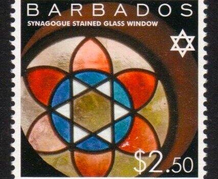 Barbados SG1318
