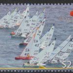 Fireball International World Championship Sailing 2010 - $2 - Barbados SG1353