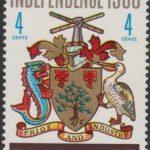 Barbados SG356