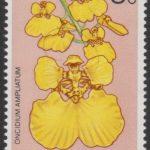 Barbados SG490