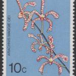 Barbados SG491
