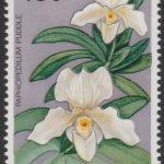 Barbados SG493