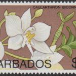 Barbados SG499
