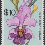 Barbados SG500