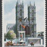 Barbados SG575