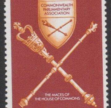 Barbados SG582
