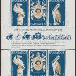 Barbados SG597-99