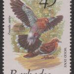Barbados SG632