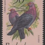 Barbados SG633