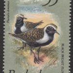 Barbados SG633A
