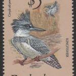 Barbados SG637