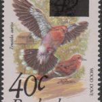 Barbados SG683