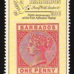 Barbados SG911