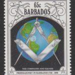 Barbados SG957