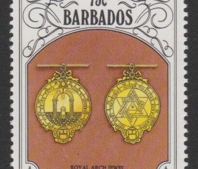 Barbados SG958