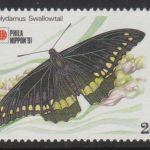 Barbados SG960