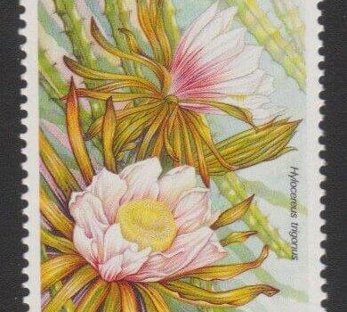 Barbados SG988