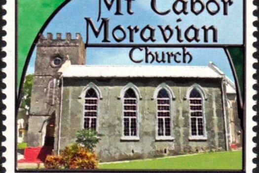 Churches of Barbados - 65c - Barbados SG1401