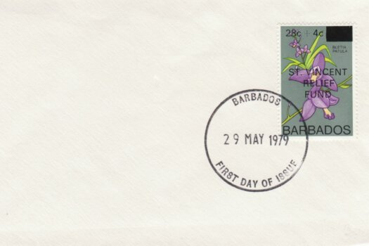 Barbados 1979 St Vincent Relief Fund FDC - plain cover